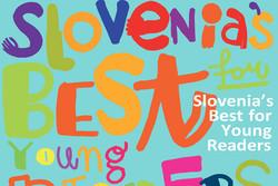 اسلوونی کشور مهمان نمایشگاه بولونیا در سال ۲۰۲۱ شد