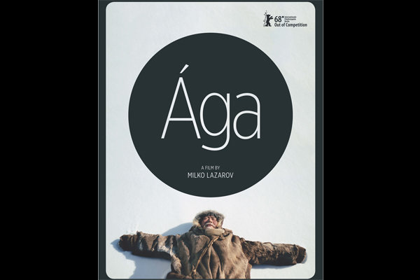 'Aga' director, producer to attend screening at FIFF36