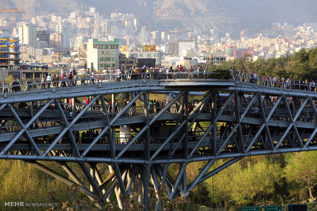 Doğa Köprüsü