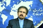 Iran condemns terrorist attack on a hotel in Kenya