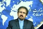 Iran condemns terrorist attack on a hotel in Kenya