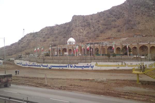 معرفی جاذبه های گردشگری دفاع مقدس استان کرمانشاه طی نوروز ۹۷