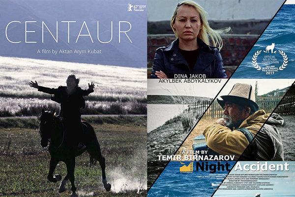 حضور قرقیزستان با ۲ فیلم در سی و ششمین جشنواره جهانی فیلم فجر