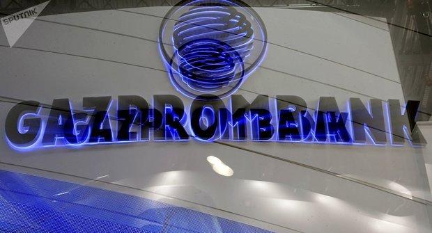 گازپروم به صربستان و بوسنی گاز صادر میکند
