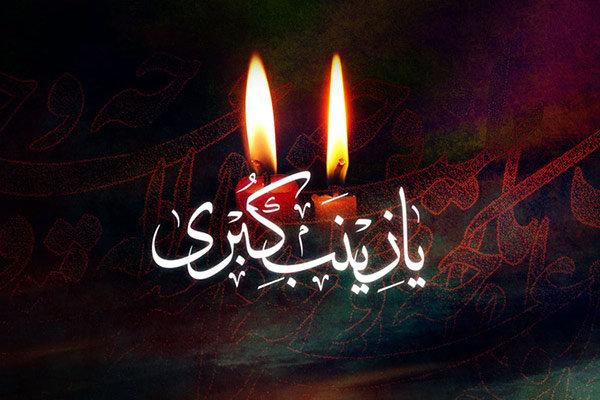 حضرت زینب (س)  نے تمام سفر و اسیری کے دوران کبھی نماز قضا نہ کی