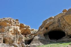 Karaftu cave