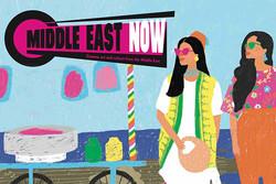 """افلام إيرانية في مهرجان """"الشرق الأوسط الآن"""""""