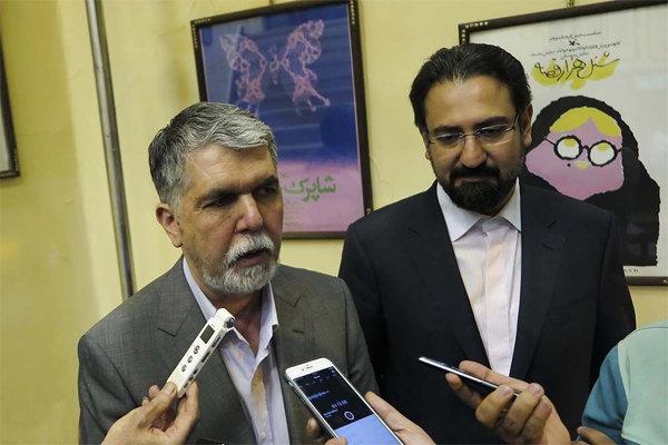 وزیر فرهنگ و ارشاد اسلامی فردا به استان ایلام سفر می کند,