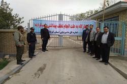 تعطیلی یک کشتارگاه صنعتی طیور در کرمانشاه به علت تخلف بهداشتی