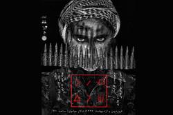 نماد مقاومت کوبانی در «مرد شده»/ زندگی ریحانه تئاتر شد