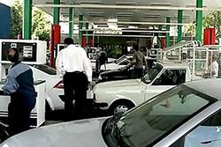 تولید بنزین ایران ۵۰ درصد افزایش یافت