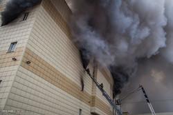 آتش سوزی در مرکز خریدی در روسیه
