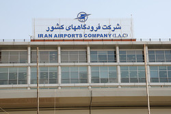 Emergency Operations Center opens at Iran Airports Company