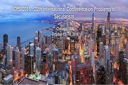 کنفرانس بینالمللی مسائل سکولاریسم برگزار می شود