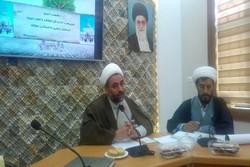 ۳۰ نفر از فعالان قرآنی خراسانجنوبی با رهبر انقلاب دیدار میکنند