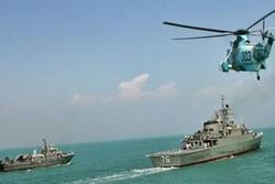 امریکی بحریہ کا ہیلی کاپٹر گر کر تباہ