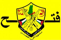 Filistin el-Fetih Hareketi'nden İran'a övgü