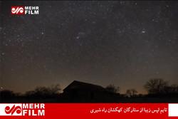 Aralıklı çekim ile Samanyolu Gökadası'na kısa bir bakış