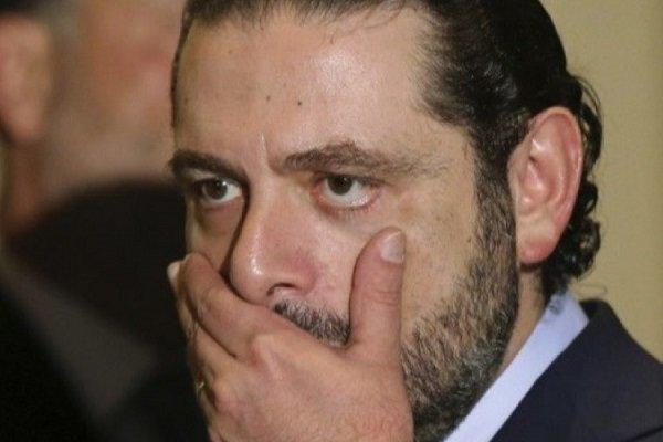 استعفای سعد حریری نهایی است