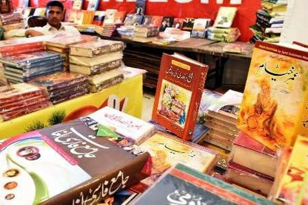 Iran to participate in Pakistan National Book Fair