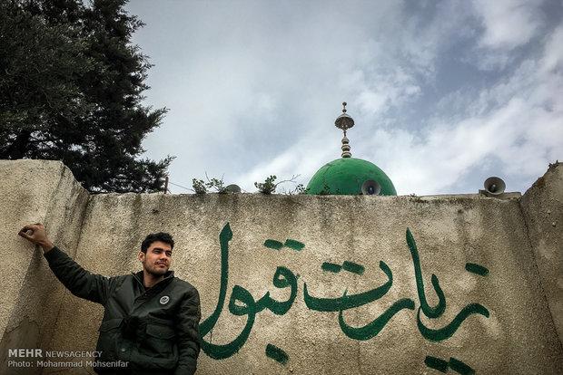 Khalid Nabi Cemetery