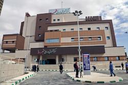 Kum Şehitleri Hastanesi açılış töreni