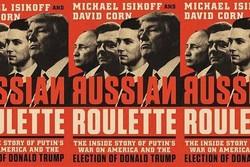 کتاب پرفروش آمازون فیلم میشود/ پشت پرده انتخاب ترامپ