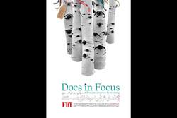 اسامی مستندهای خارجی جشنواره جهانی فیلم فجر اعلام شد