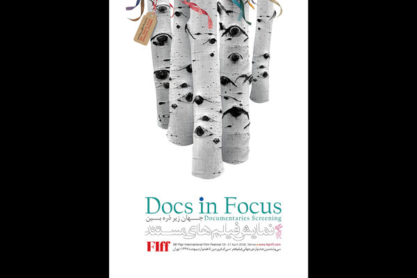 FIFF36 reveals lineup for 'Docs in Focus'