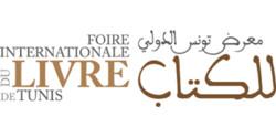 إيران تشارك في معرض تونس الدولي للكتاب