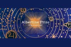 جایزه آلبرتین