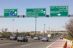 نامگذاری خیابان ها عکس اول