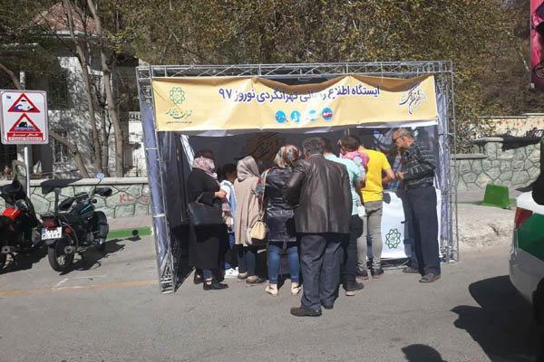 راهنمایی ۳۰هزار گردشگر در ایستگاه های اطلاع رسانی شمال تهران