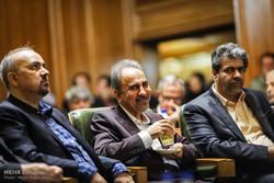جلسه بررسی استعفای نجفی شهردار تهران