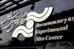 تولید و پخش ۱۹ فیلم دفاع مقدسی در مرکز گسترش سینمای مستند و تجربی