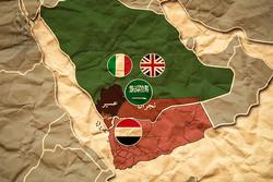 «راز خنجر» یمنی ها افشا شد