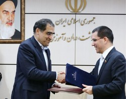 Tehran, Caracas ink pharmaceutical MOU