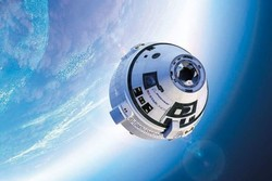 استرالیا در پروژه «آرتمیس» با ناسا همکاری می کند