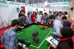 RoboCup Iran Open