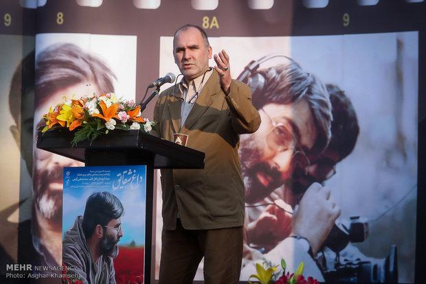 مراسم گرامیداشت شهید سید مرتضی آوینی