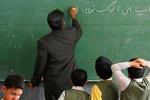طرح تعیین تکلیف استخدام معلمان حق التدریس به کمیسیون آموزش ارجاع شد