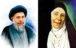 Mohammed Baqir AL Sadr and his sister