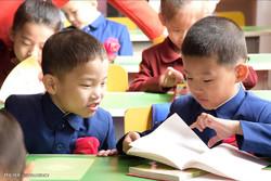 آغاز سال تحصیلی جدید در کره شمالی