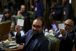 دو فوریت اصلاح اخذ عوارض مطالبات شهرسازی تصویب شد