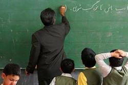 داستان پرغصه مشکلات معلمان را پایانی نیست