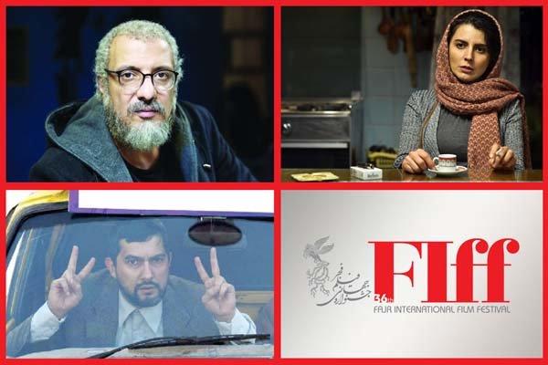 İranlı filmler Uluslararası Fecr Film Festivali'ne katılıyor