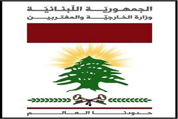 الخارجية اللبنانية تدين العدوان الإسرائيلي على مطار التيفور