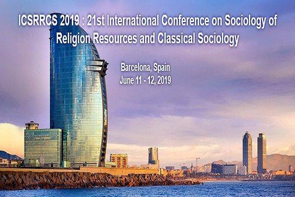 کنفرانس جامعه شناسی منابع دینی و جامعه شناسی کلاسیک برگزار می شود
