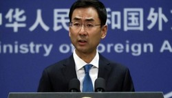 China warns against use of chemical weapons in Douma