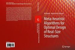 انتشار کتاب استاد دانشگاه علم و صنعت توسط انتشارات «اشپرینگر»